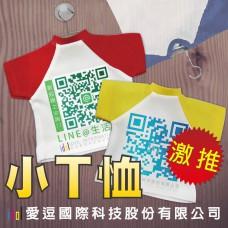 小T恤系列商品