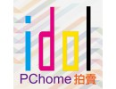 PChome拍賣