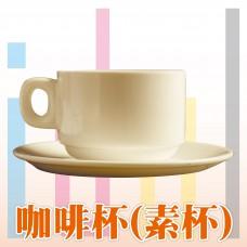 咖啡杯(素杯)