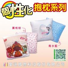 個性化抱枕系列