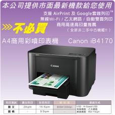 CANON iB4170